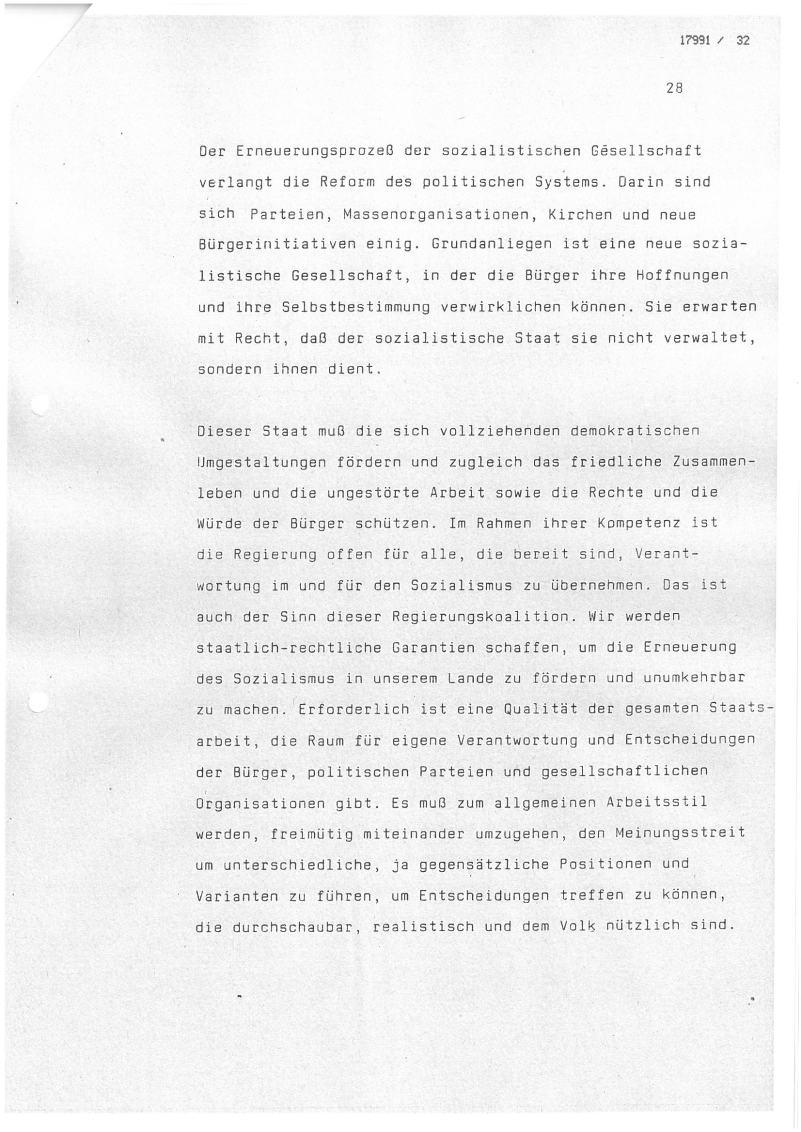 Bundesarchiv Internet - Wege zur deutschen Einheit